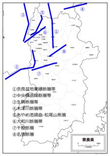 奈良の断層(第2次奈良県地震被害想定調査報告書発行(平成17年3月))